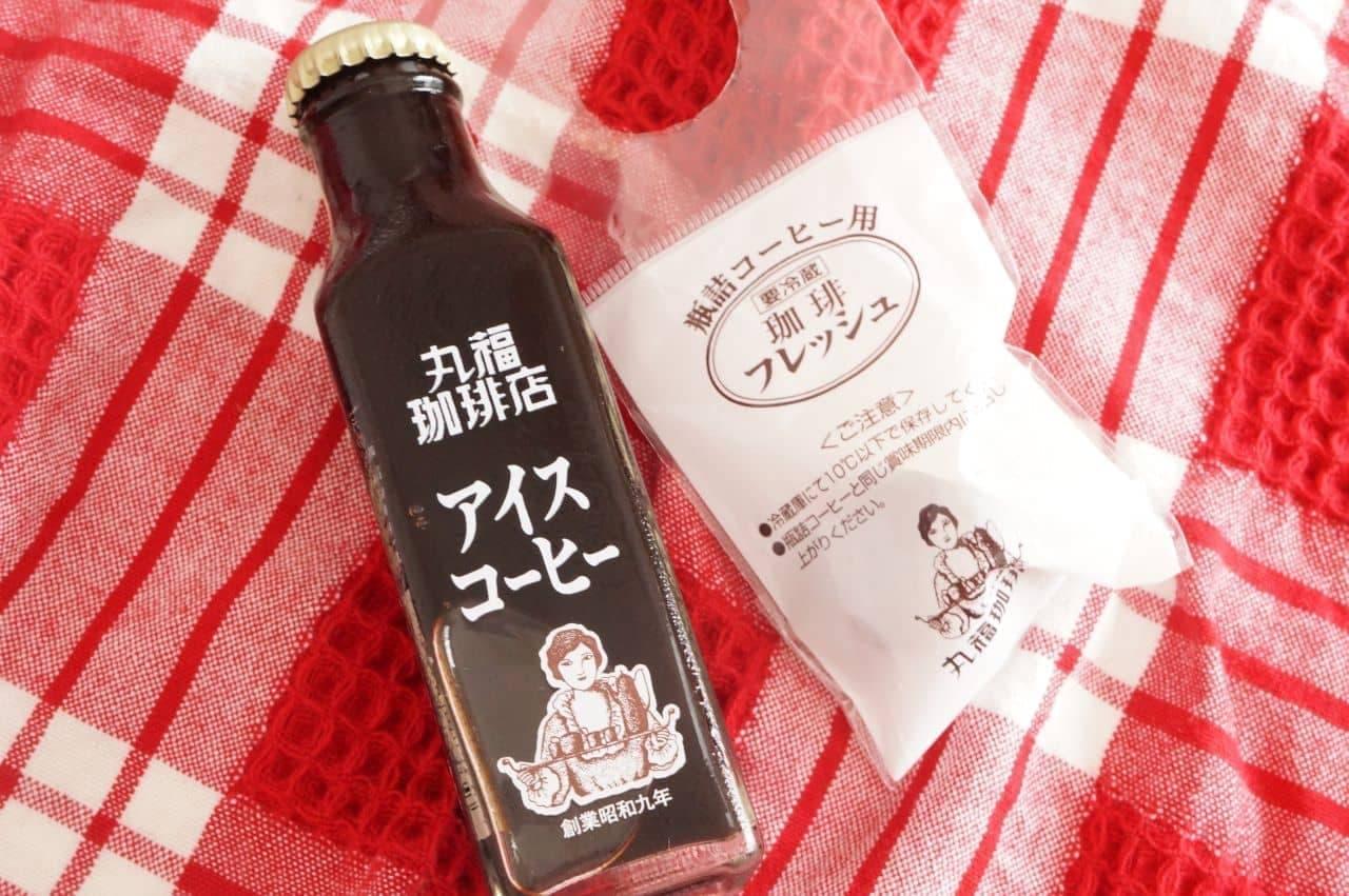 丸福珈琲店「瓶詰めコーヒー」