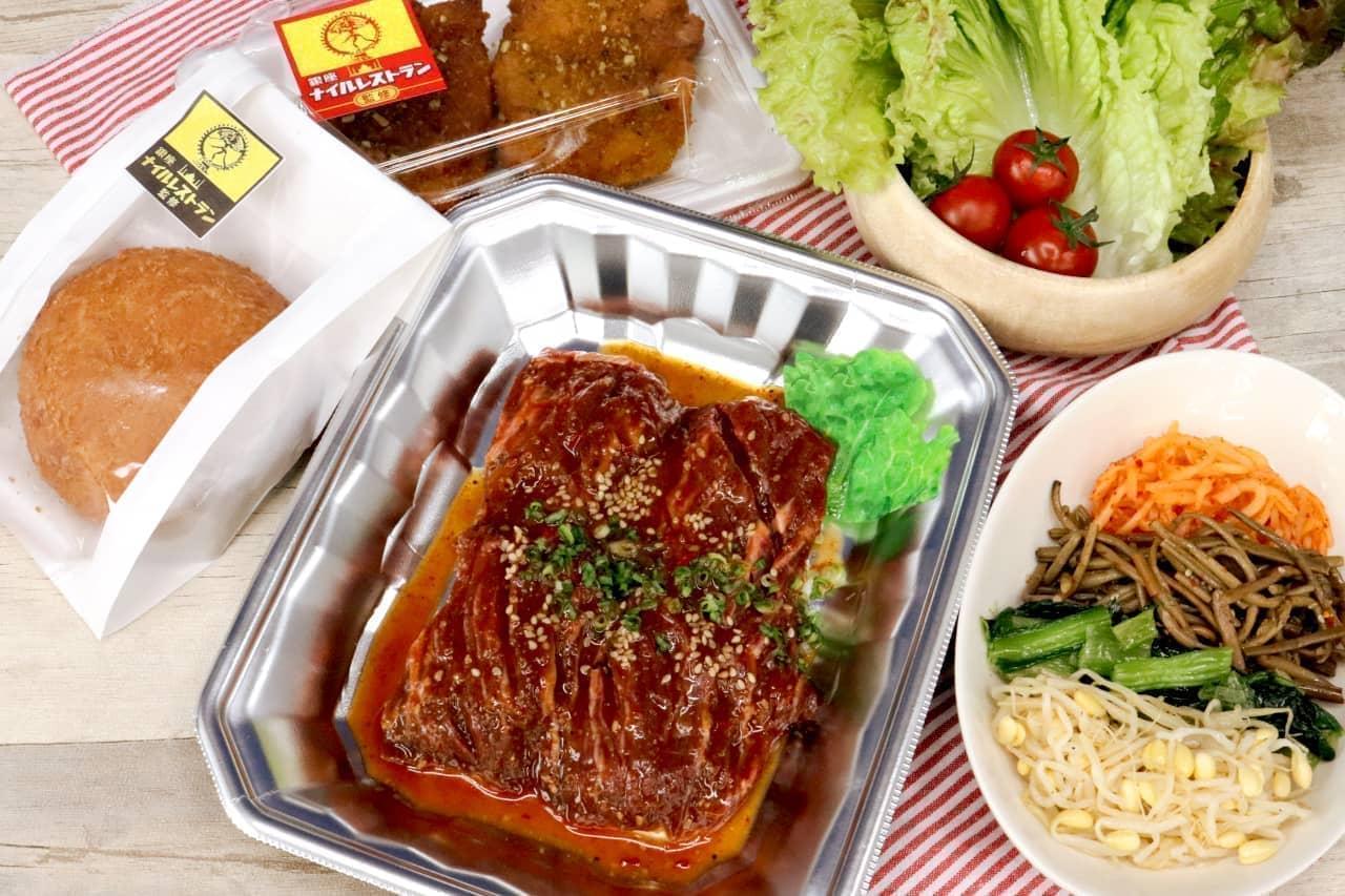 イトーヨーカドーで発売される「大阪焼肉・ホルモン ふたご」「ナイルレストラン」監修グルメ