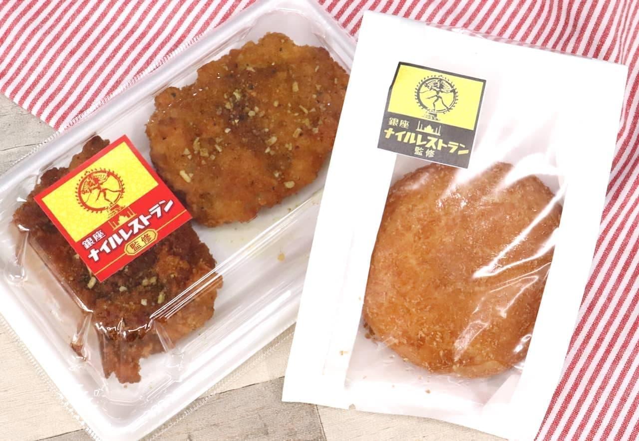 ナイルレストラン監修「本格スパイス香るコク旨!スパイスチキンカレーパン(右)」「美味カリーフライドチキン(左)」