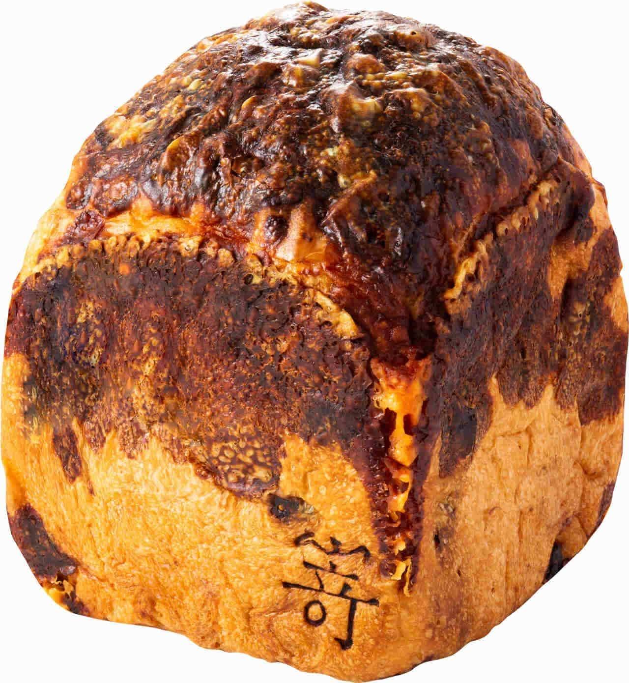 嵜本「白いちじくとゴーダチーズの食パン」