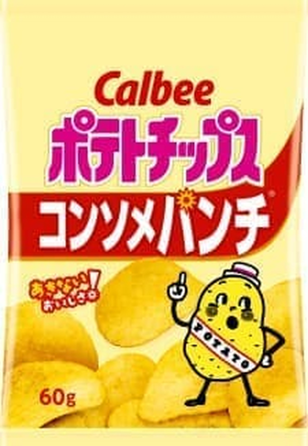 カルビー「ポテトチップス コンソメパンチ」
