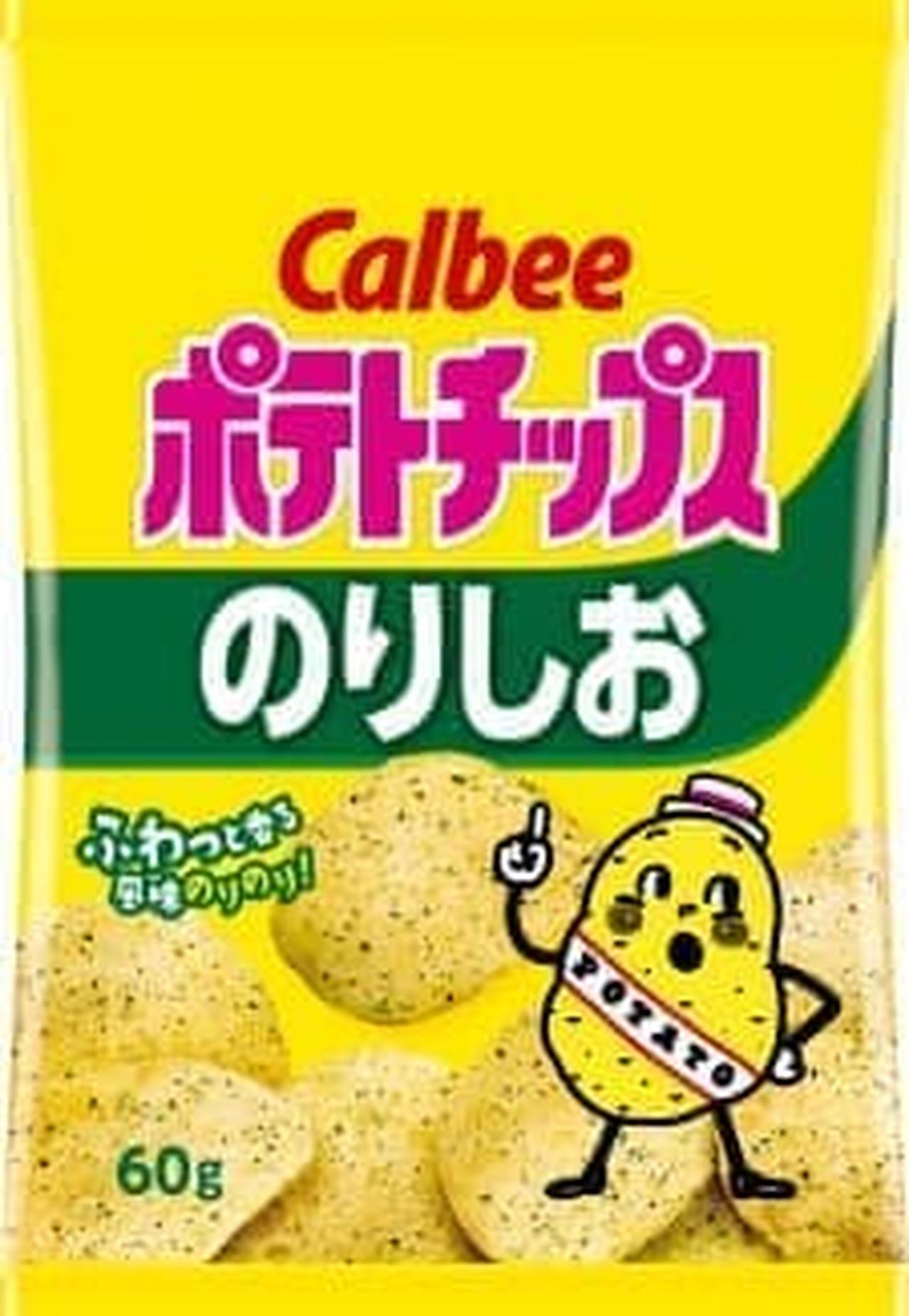 カルビー「ポテトチップス のりしお」