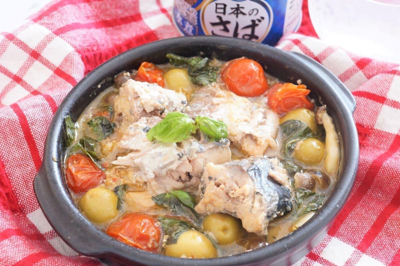 「サバ缶アクアパッツァ」のレシピ。