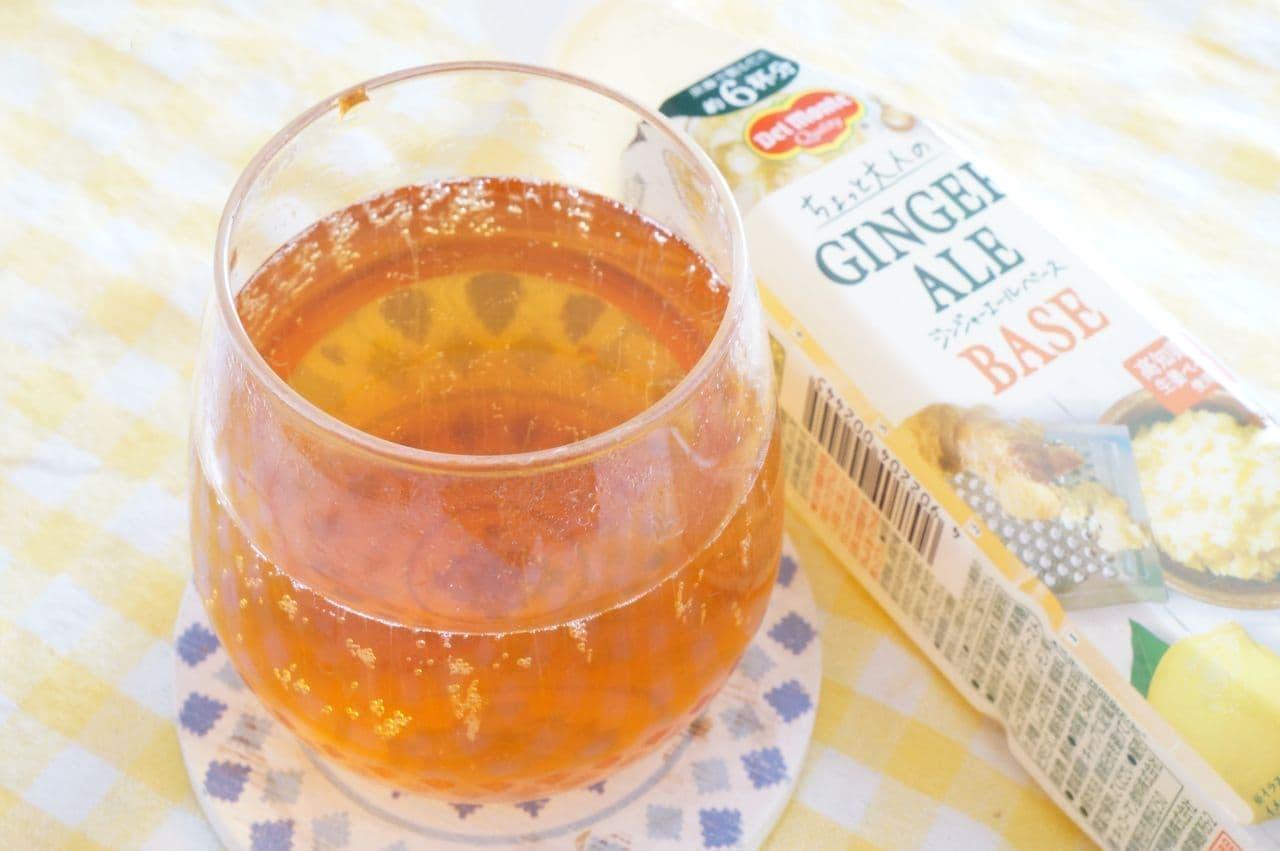デルモンテ飲料「ちょっと大人のジンジャーエールベース」