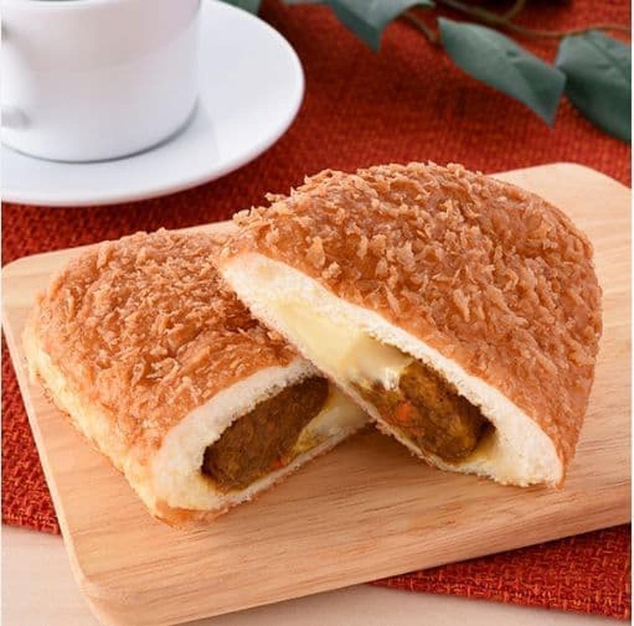 ファミリーマート「CoCo壱番屋監修 大きなチーズカレーパン」