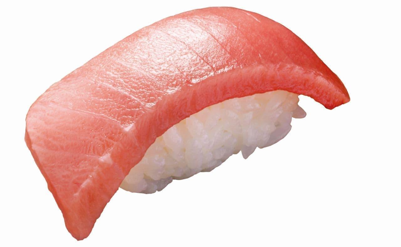 はま寿司「中とろ」