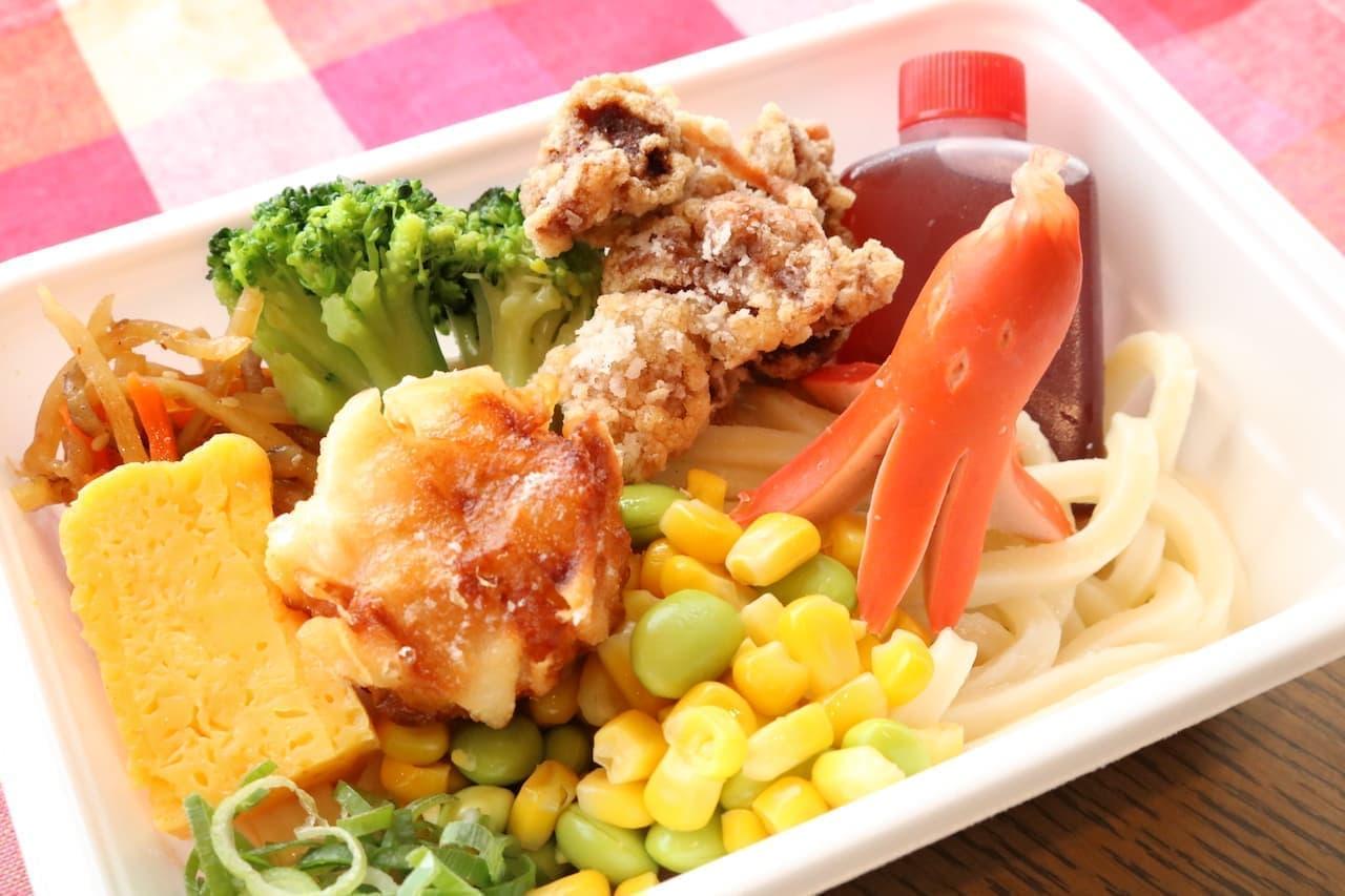 丸亀製麺「丸亀こどもうどん弁当」