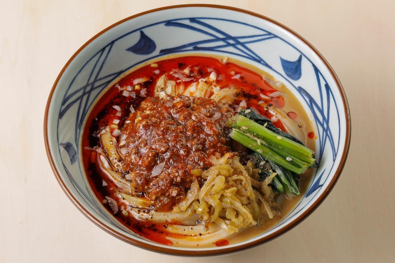 丸亀製麺「シビ辛麻辣担々うどん」