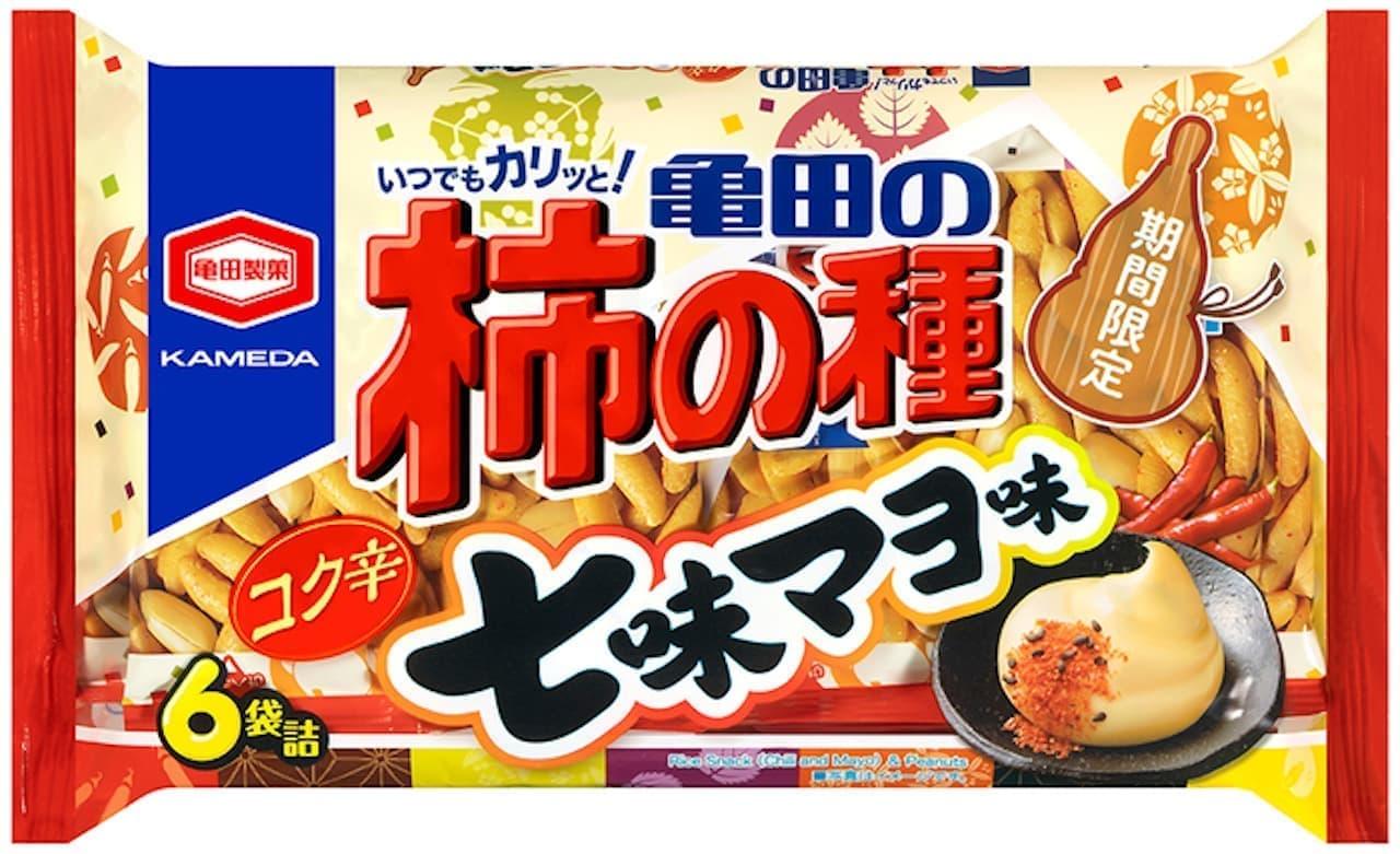 期間限定「亀田の柿の種 コク辛七味マヨ味 6袋詰」