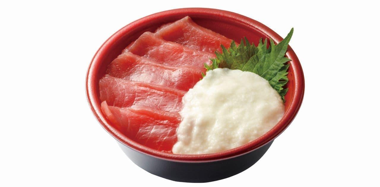 はま寿司「山かけまぐろ丼」
