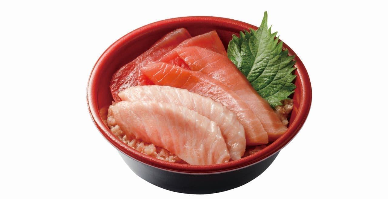 はま寿司「贅沢4種のまぐろ丼」