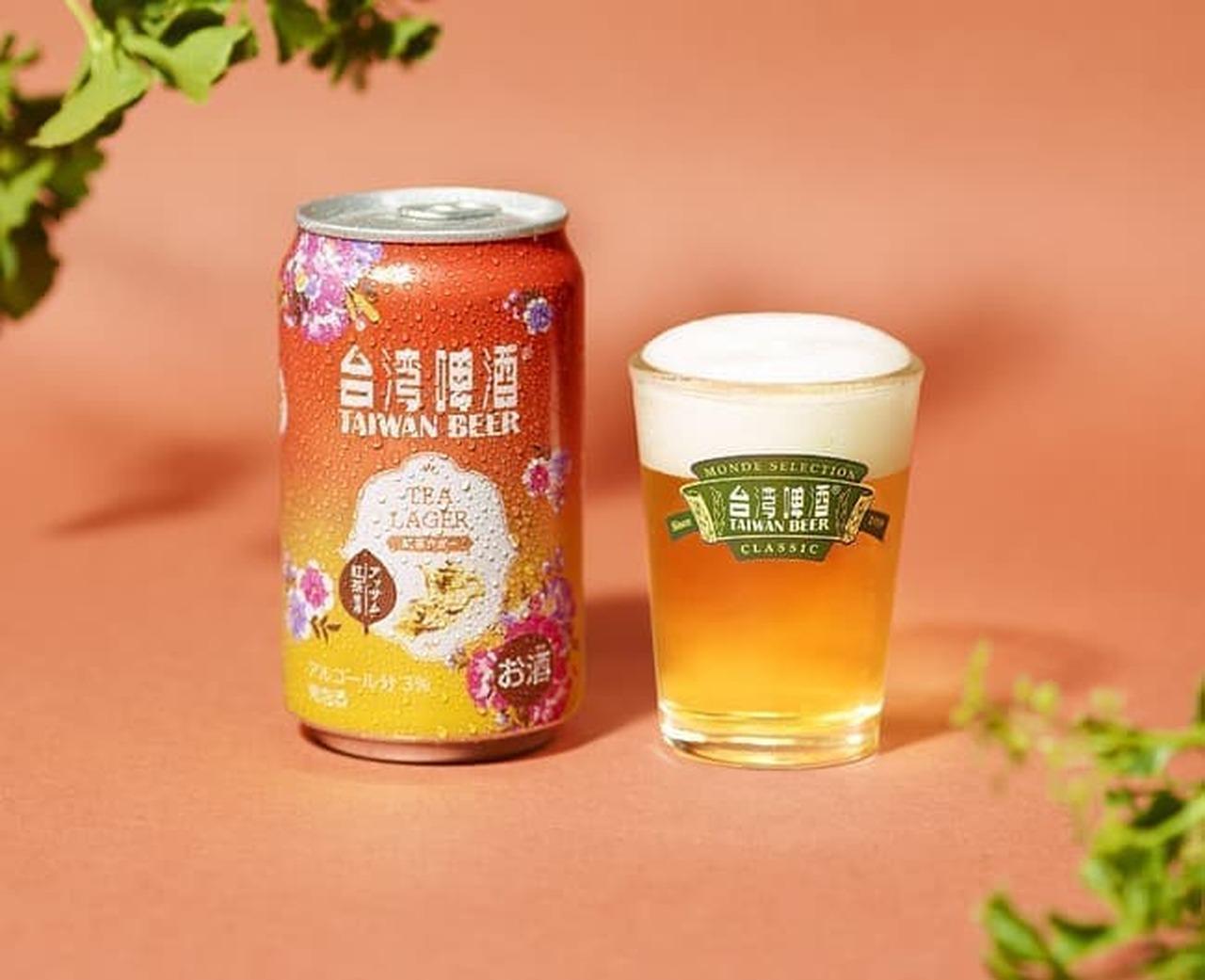 台湾ビール「紅茶ラガー」