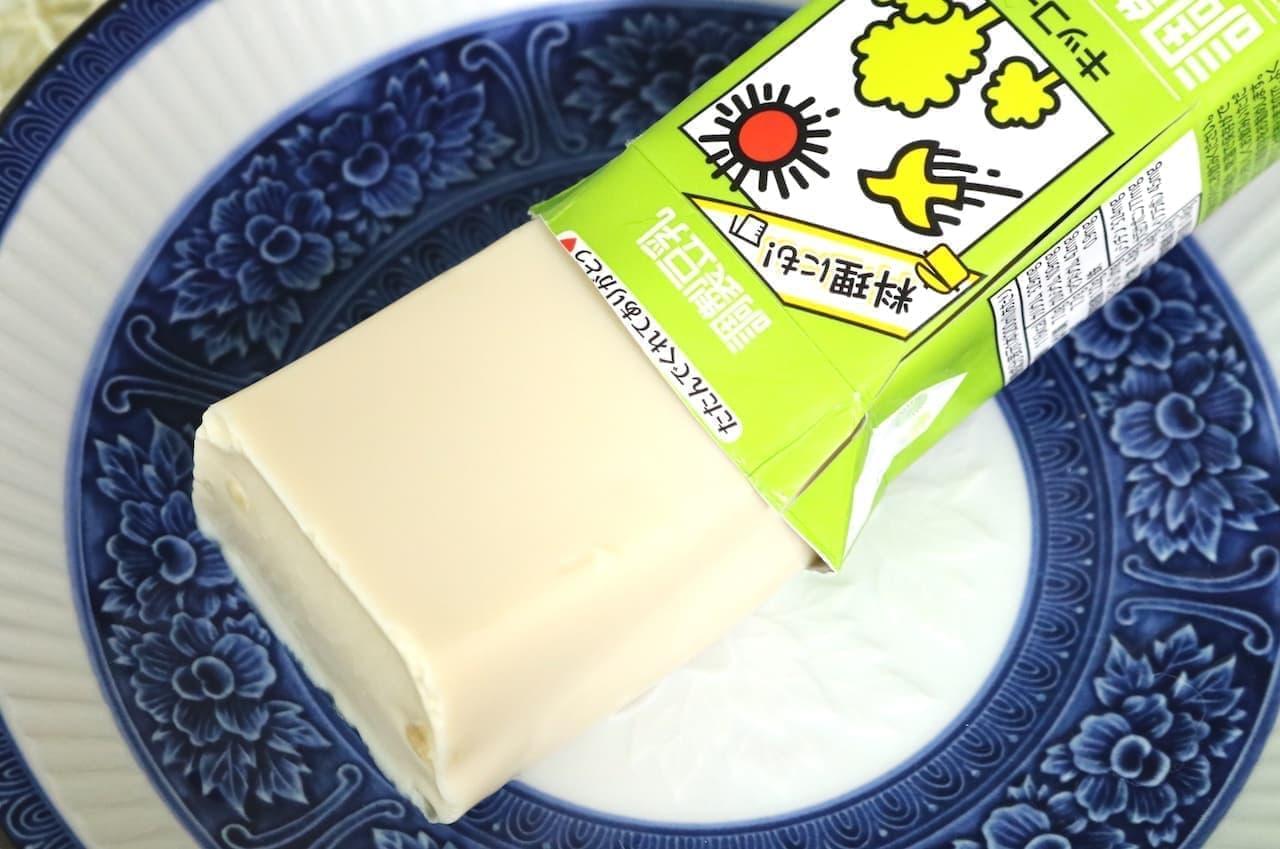 レシピ「まるごと豆乳パックプリン」