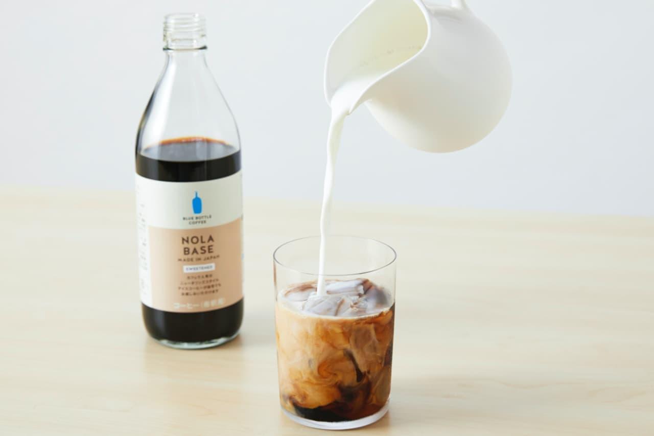 ブルーボトルコーヒー「NOLA BASE」
