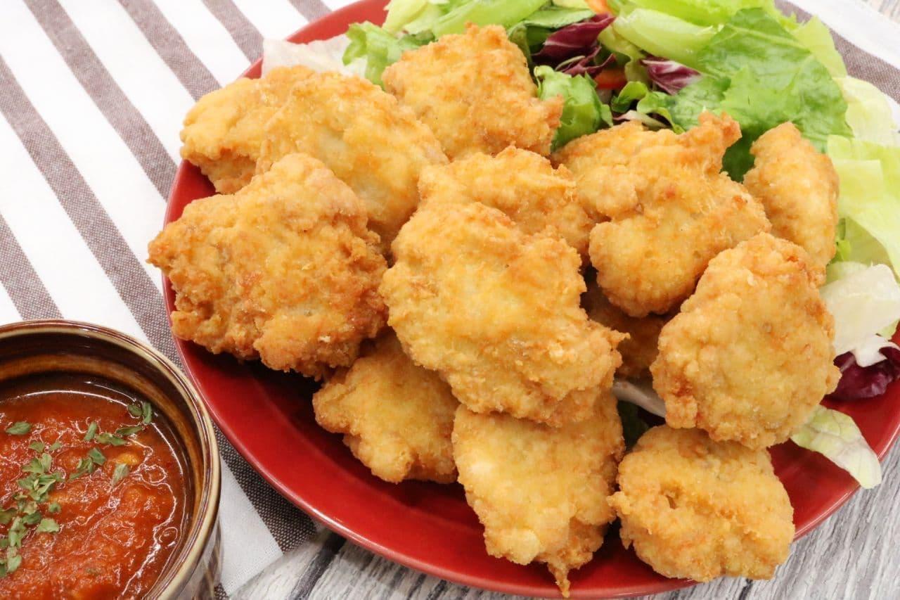 レシピ「豆腐ナゲット」