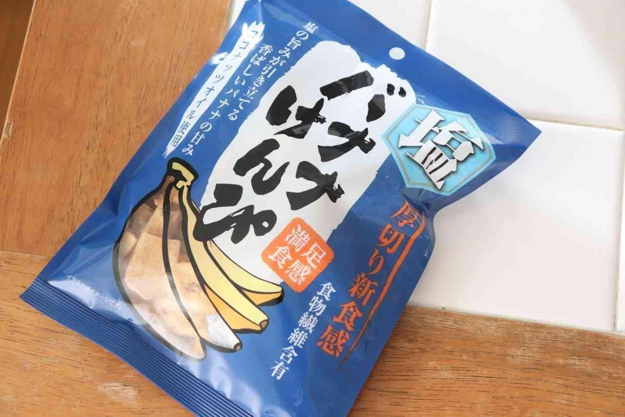 カルディ「味源 塩バナナけんぴ」