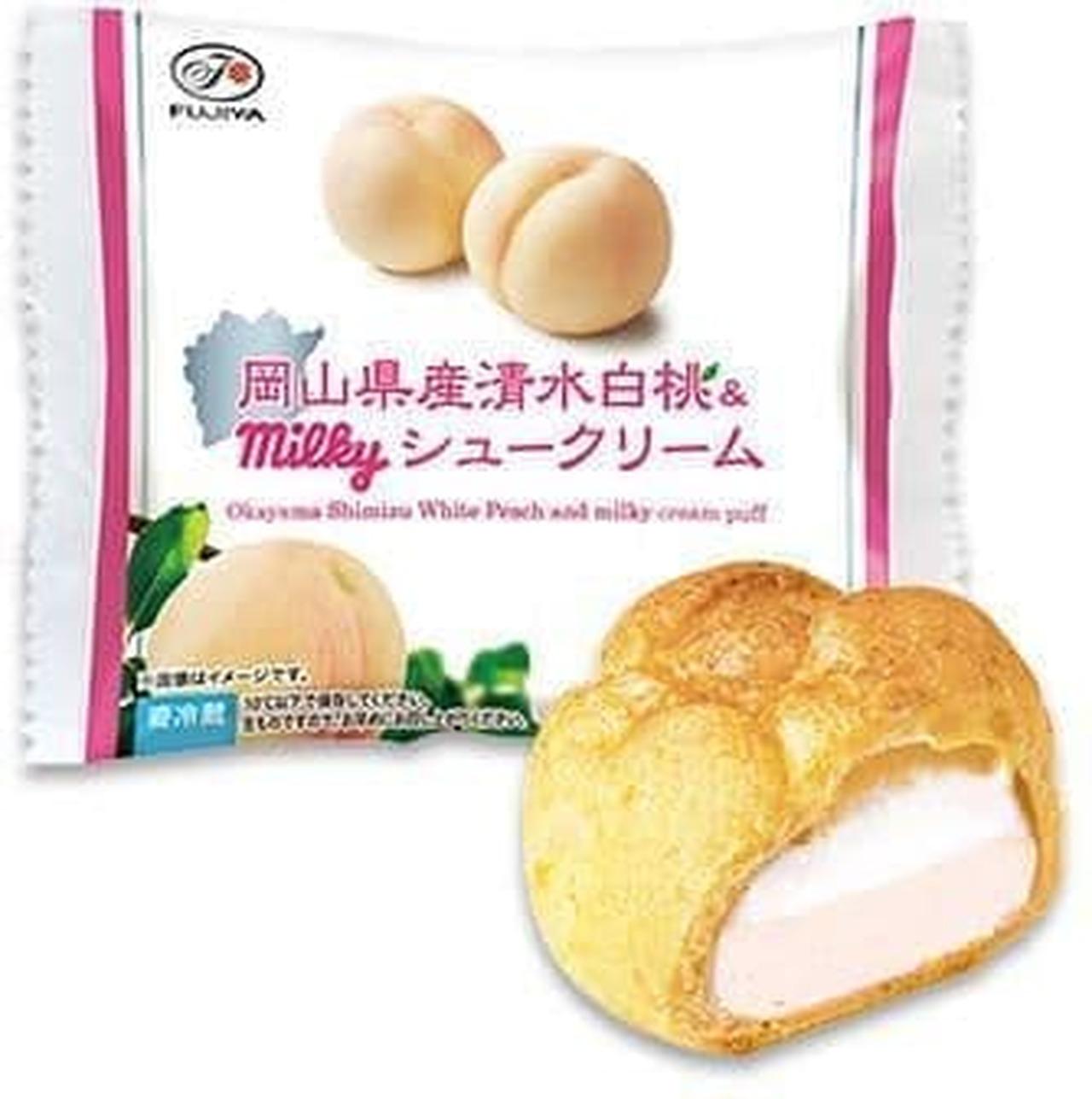不二家洋菓子店「岡山県産清水白桃&ミルキーシュークリーム」