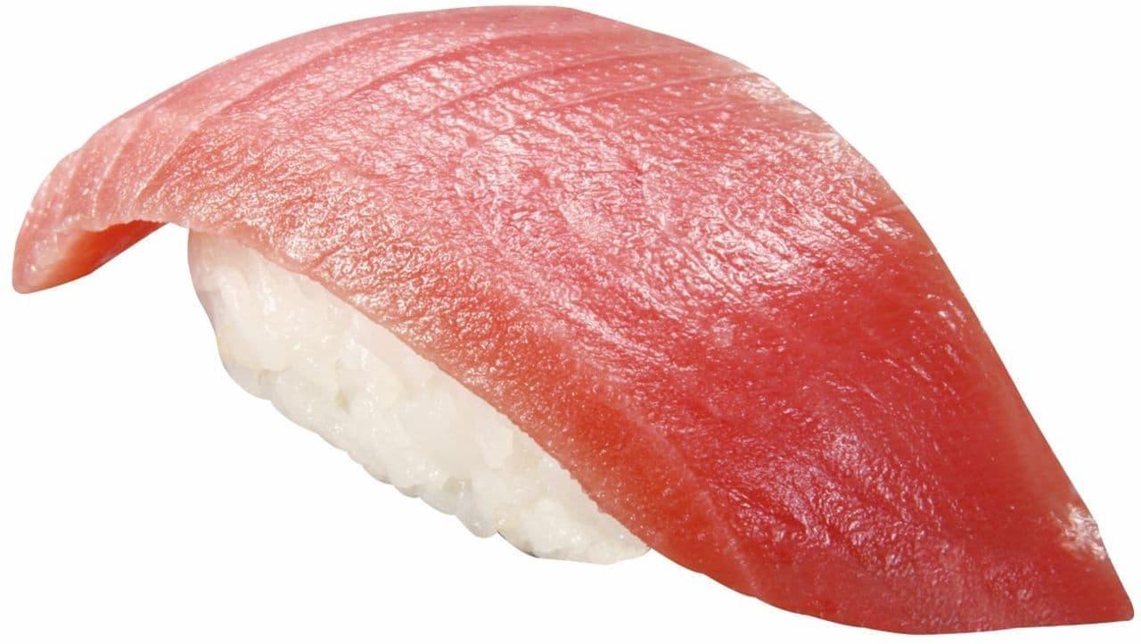 くら寿司「極み熟成 中とろ(一貫)」