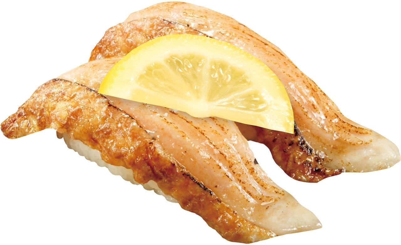 くら寿司「特大切り あぶりとろサーモン レモンソルト」