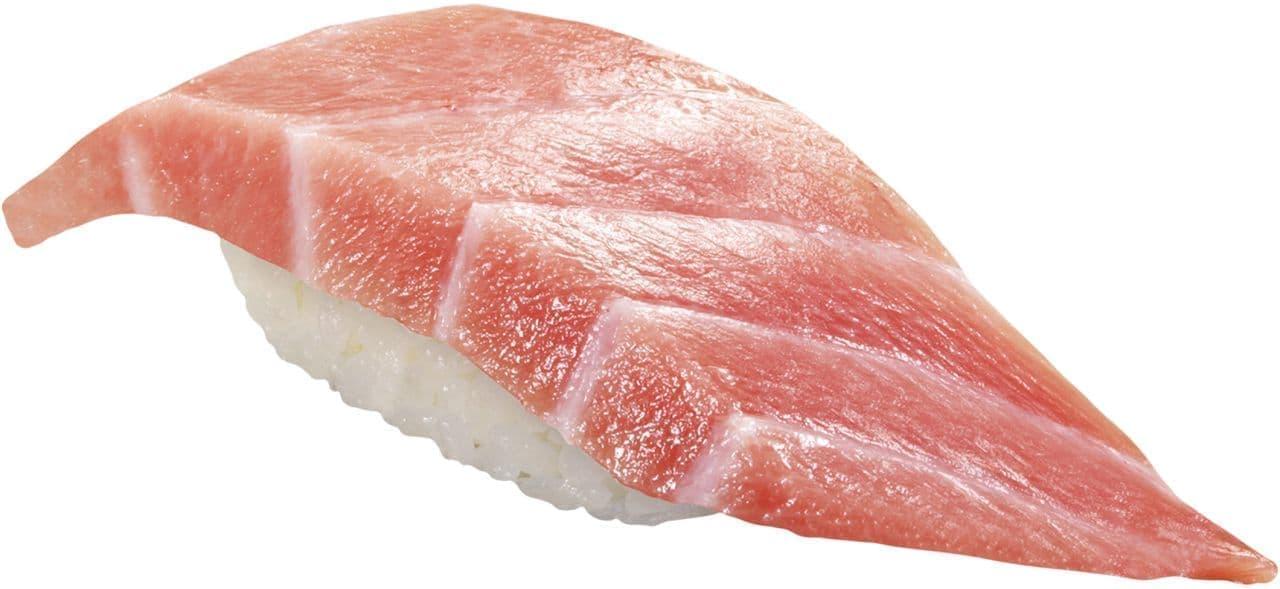 くら寿司「極み熟成 大とろ(一貫)」