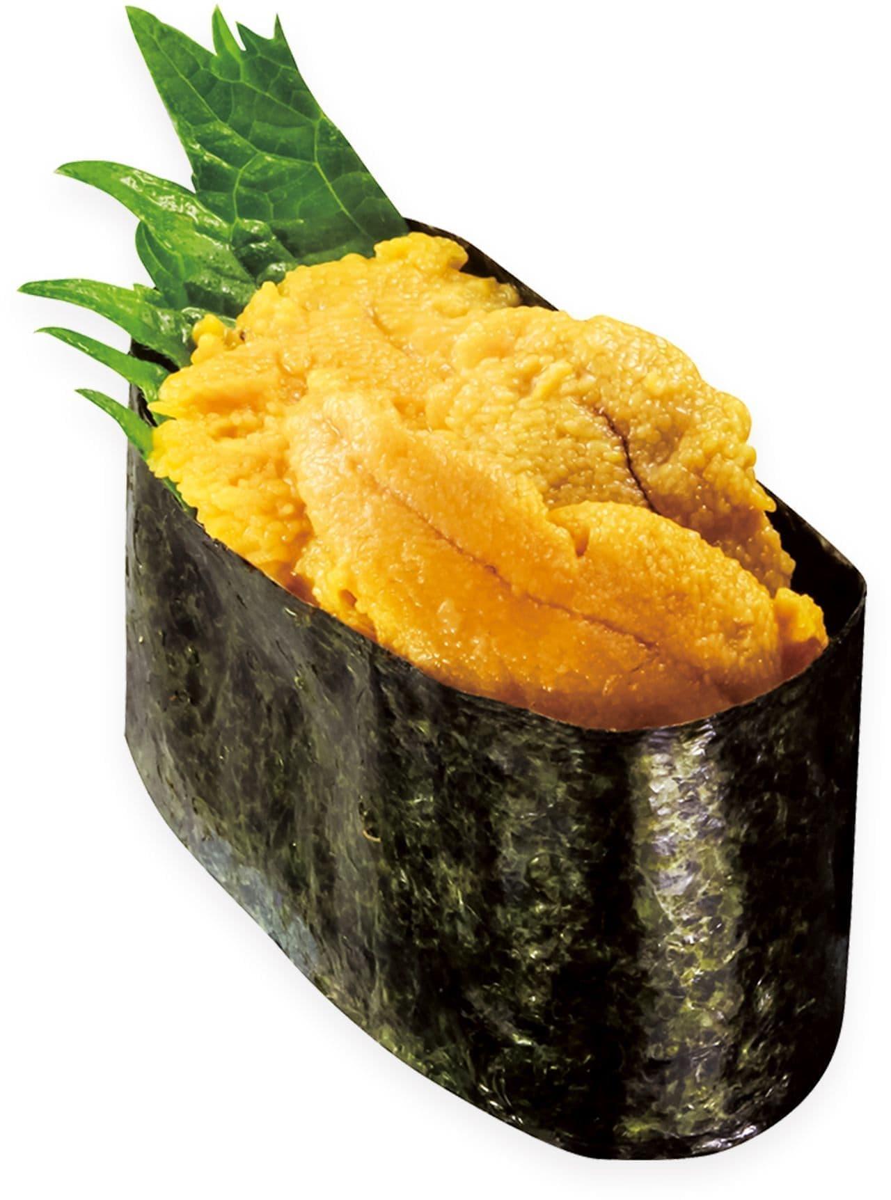 くら寿司「厳選うに(一貫)」