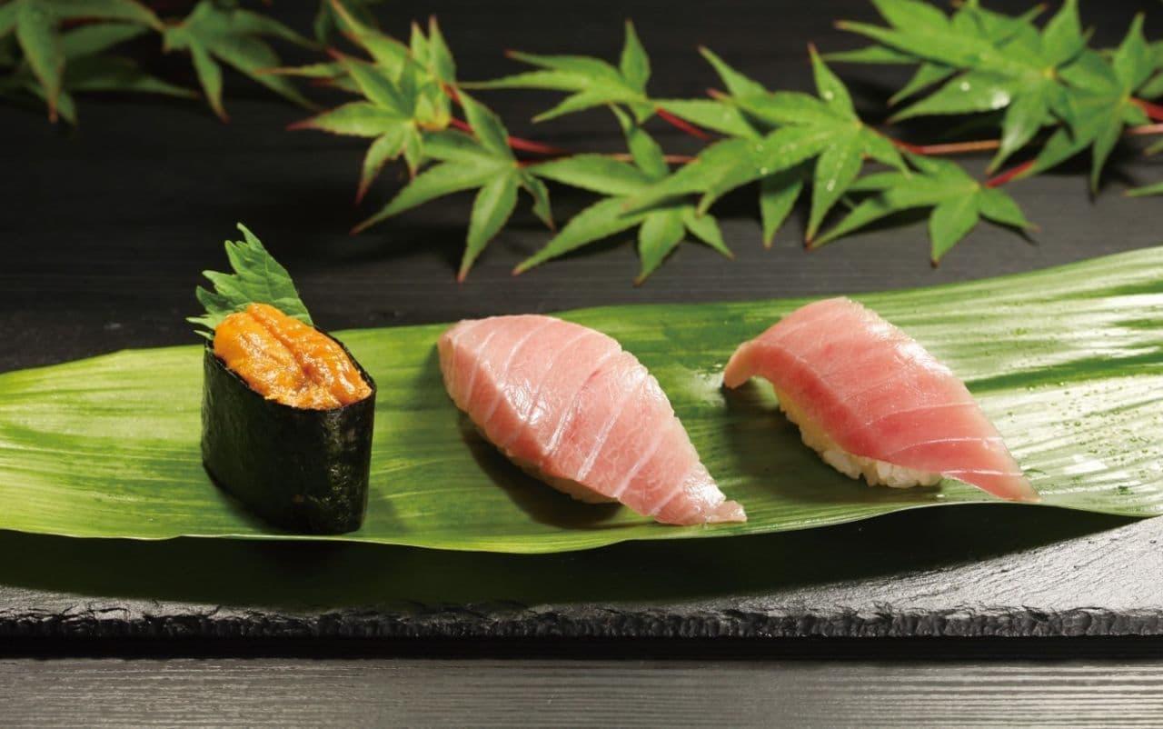 くら寿司「豪華うにとろフェア」