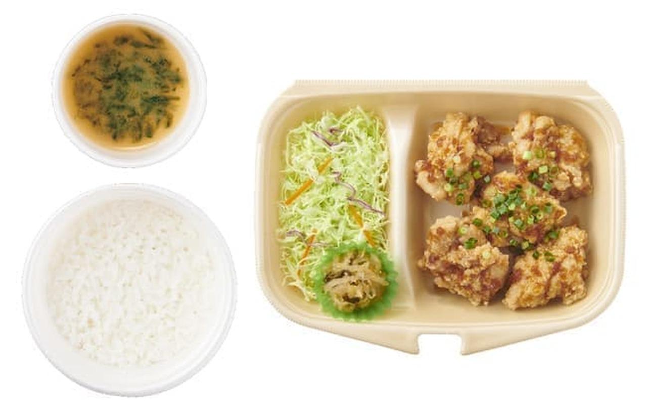 「やよい軒」テイクアウトメニュー「おうち定食」今だけ100円引き