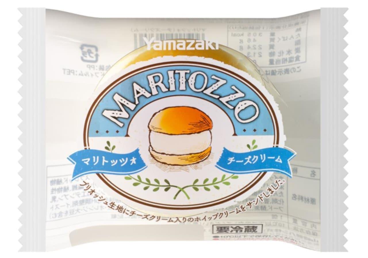 ヤマザキ「マリトッツォ(チーズクリーム)」