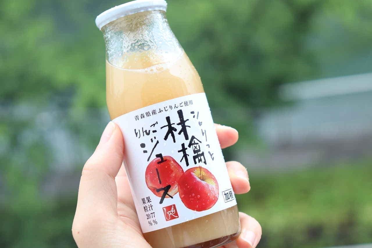 実食「もへじ シャリっと林檎ジュース」