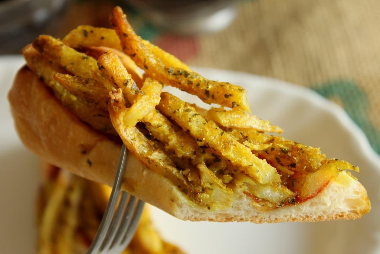ローソンの惣菜パン「まず一度は食べて欲しい!フライドポテトパン」