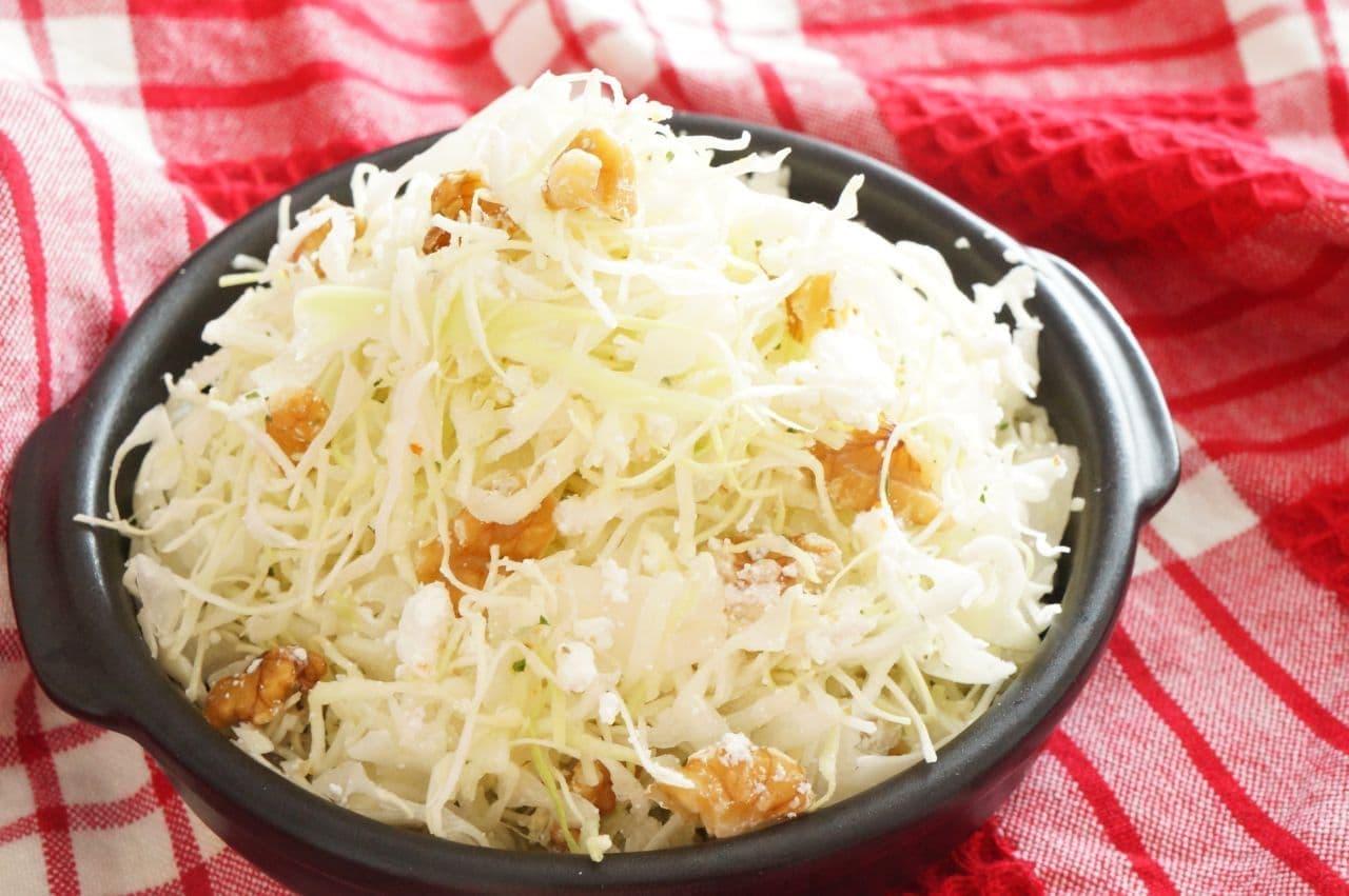 キャベツとカッテージチーズのくるみサラダ