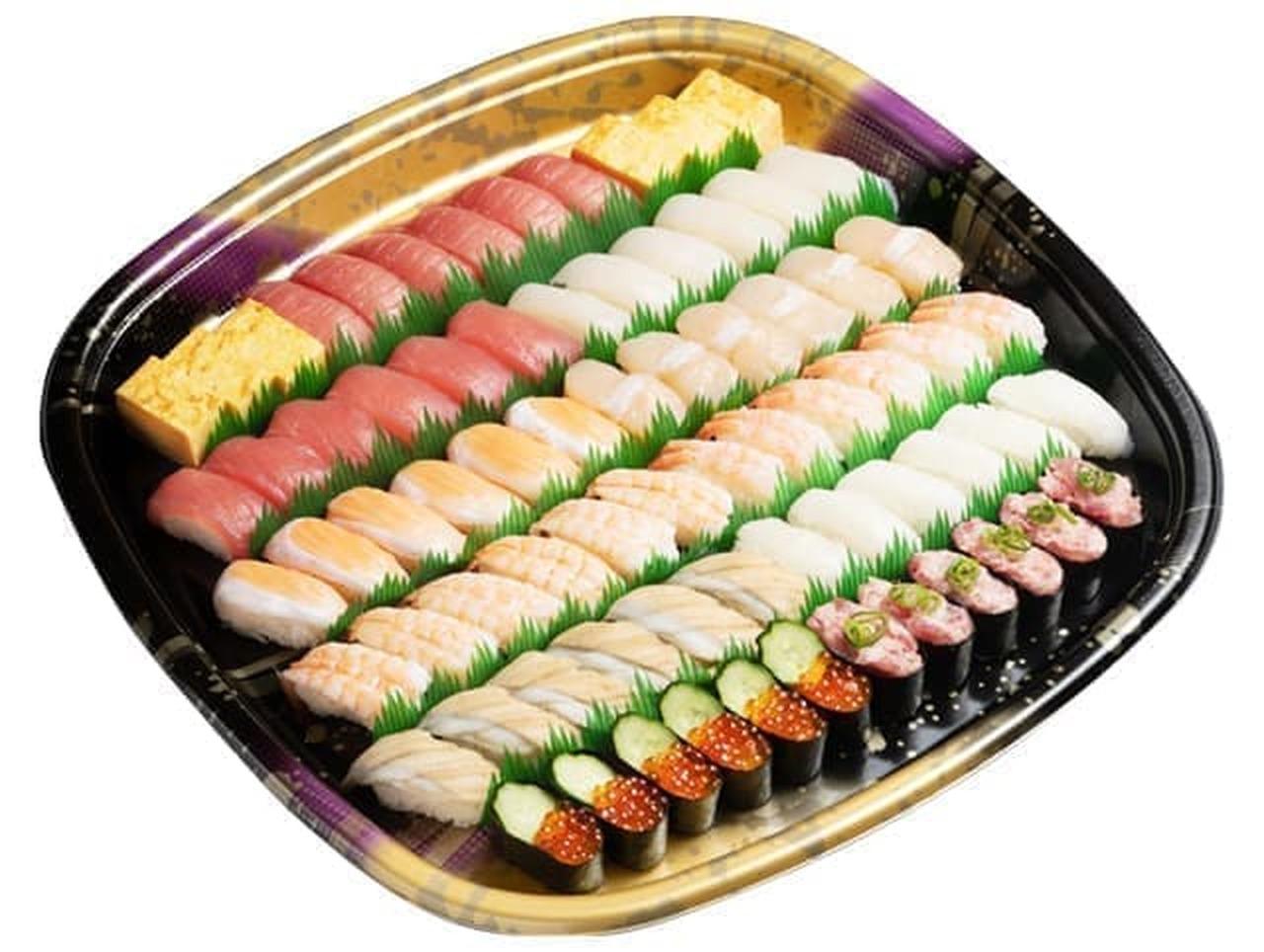 かっぱ寿司「賑わいセット」