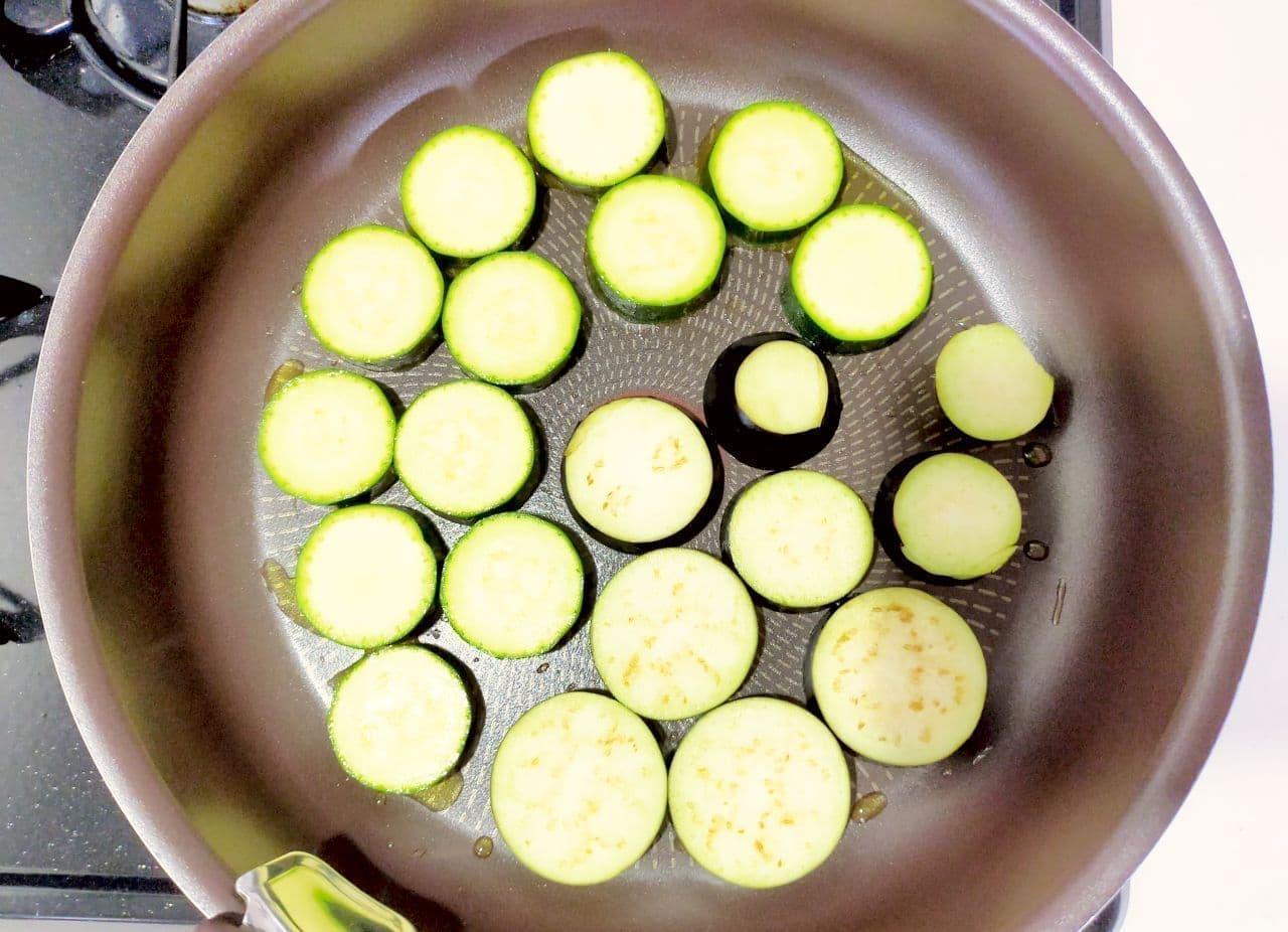 「なすとズッキーニのマリネ」レシピ