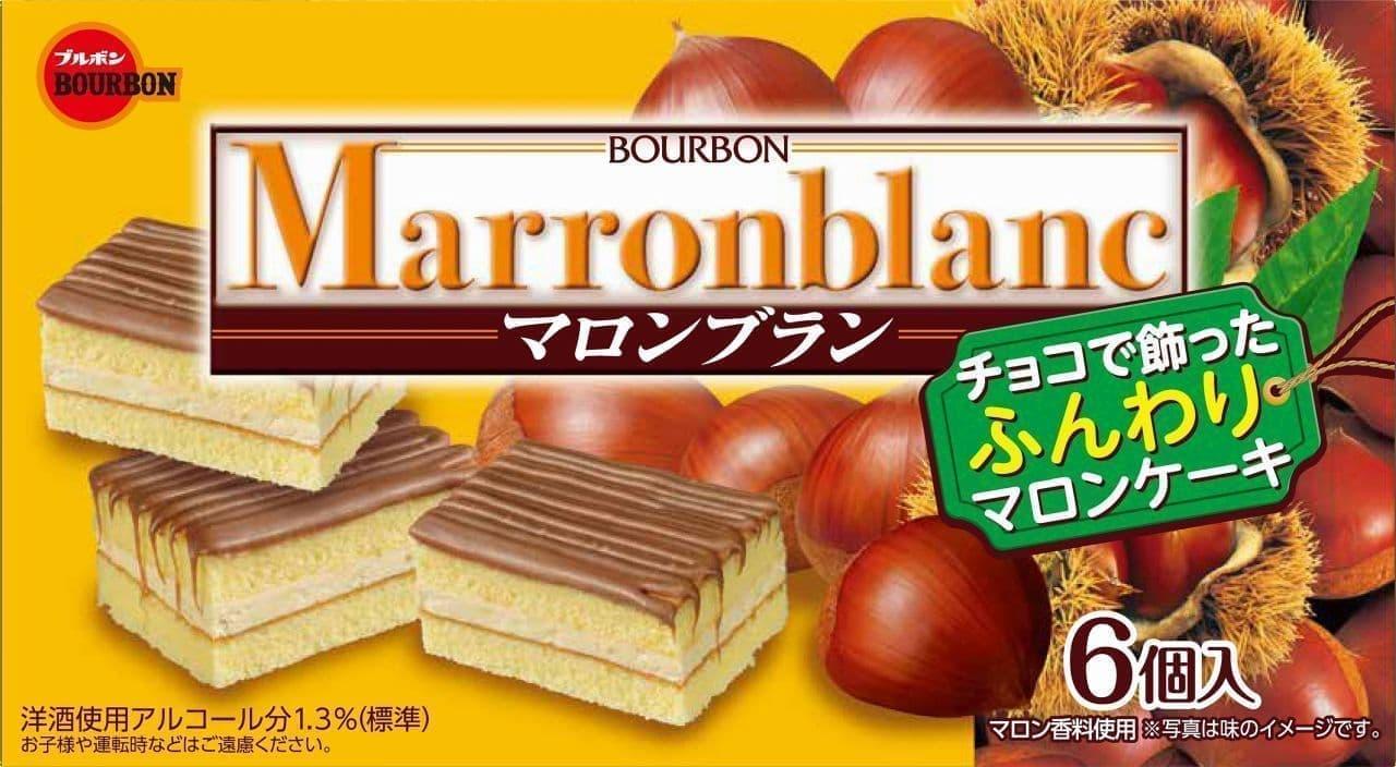ブルボン「マロンブラン」