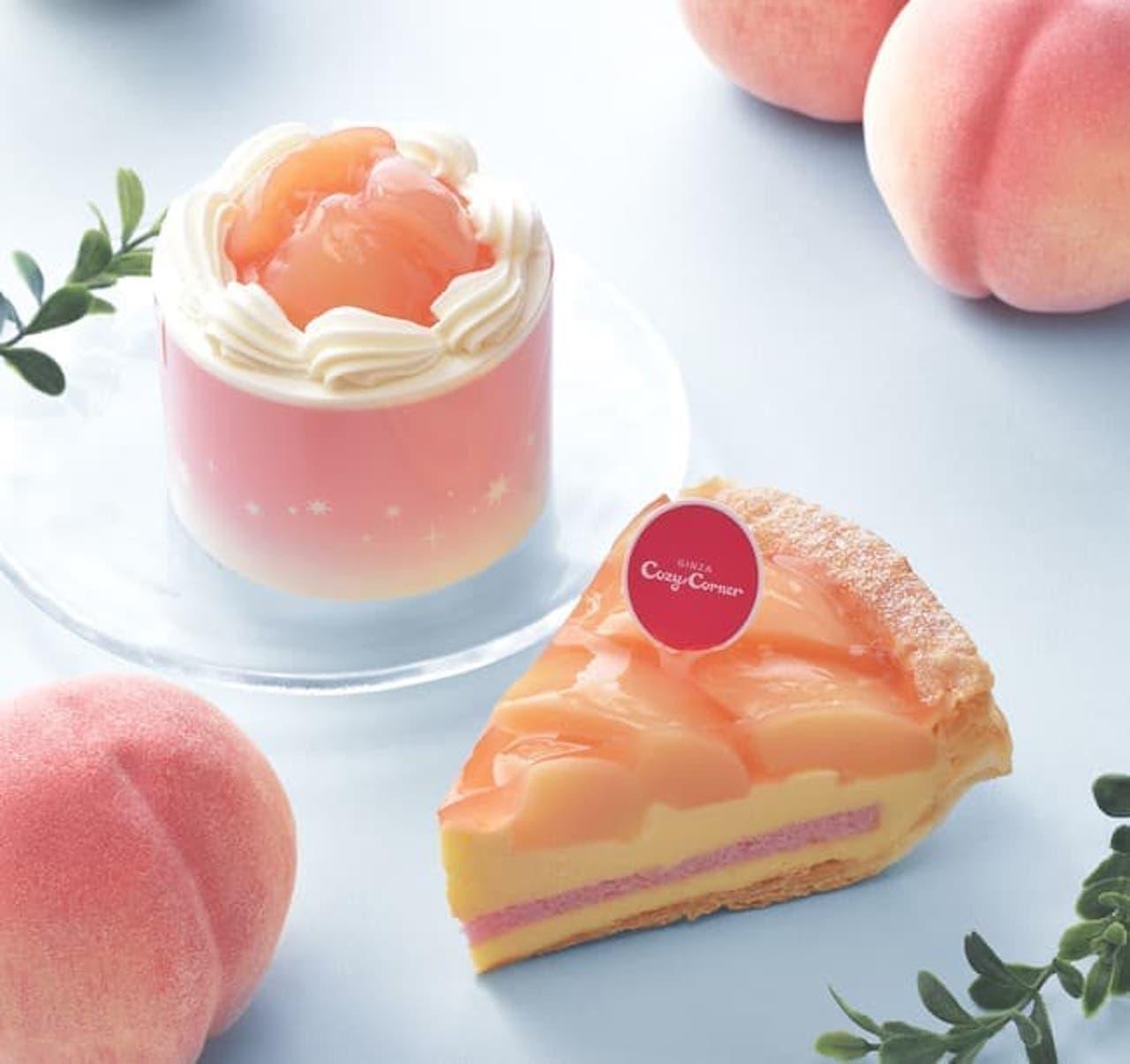 銀座コージーコーナー「夏の果実を楽しむ♪ 第2弾 白桃」