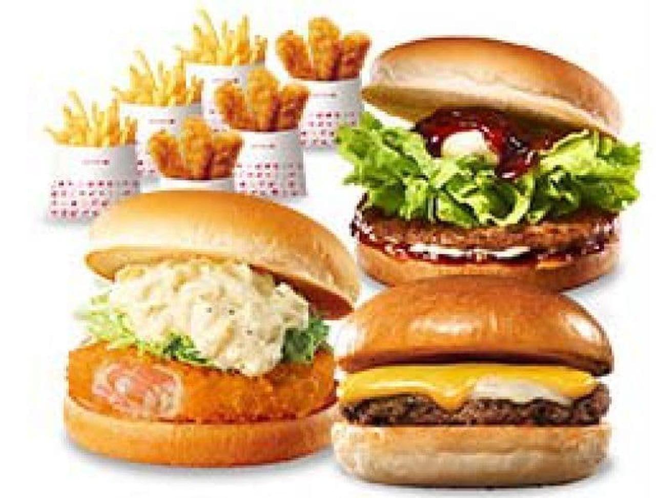 "Lotteria ""30% OFF Burger Pack B (excellent shrimp, teriyaki pack)"""