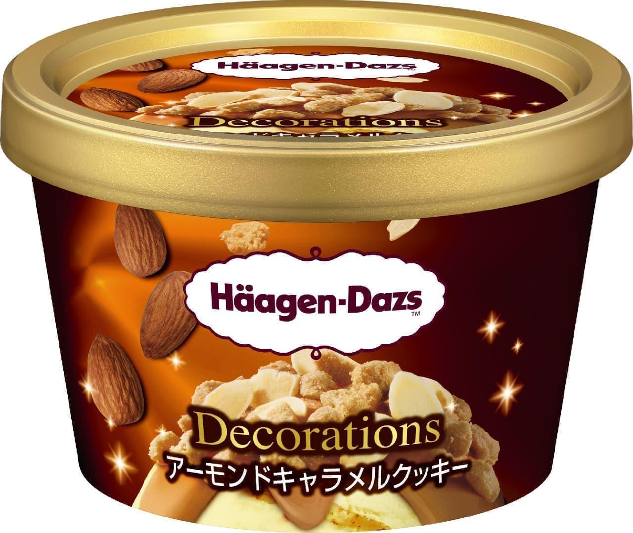 ハーゲンダッツ ミニカップ Decorations「アーモンドキャラメルクッキー」