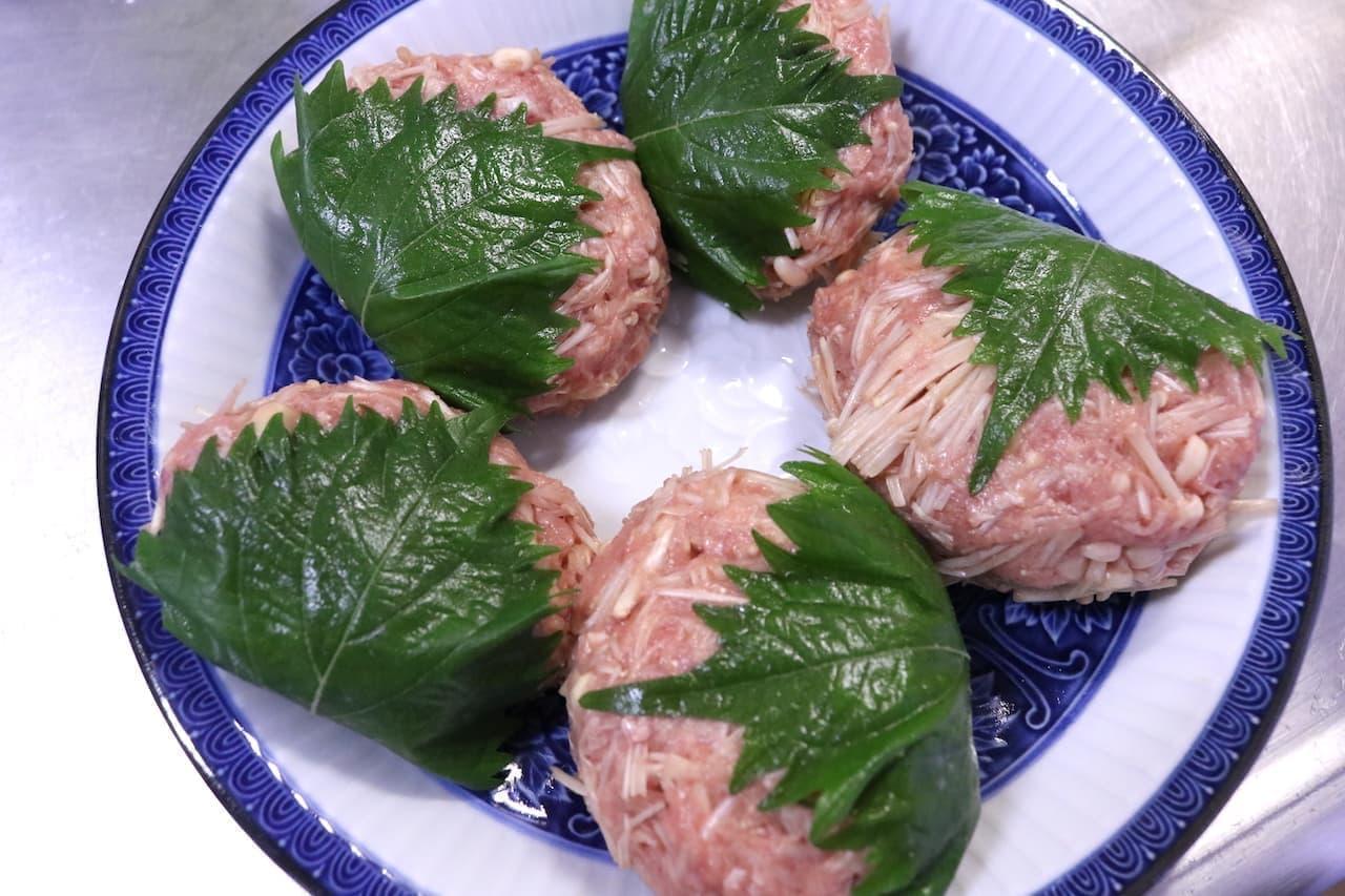 「えのきと大葉のハンバーグ」レシピ