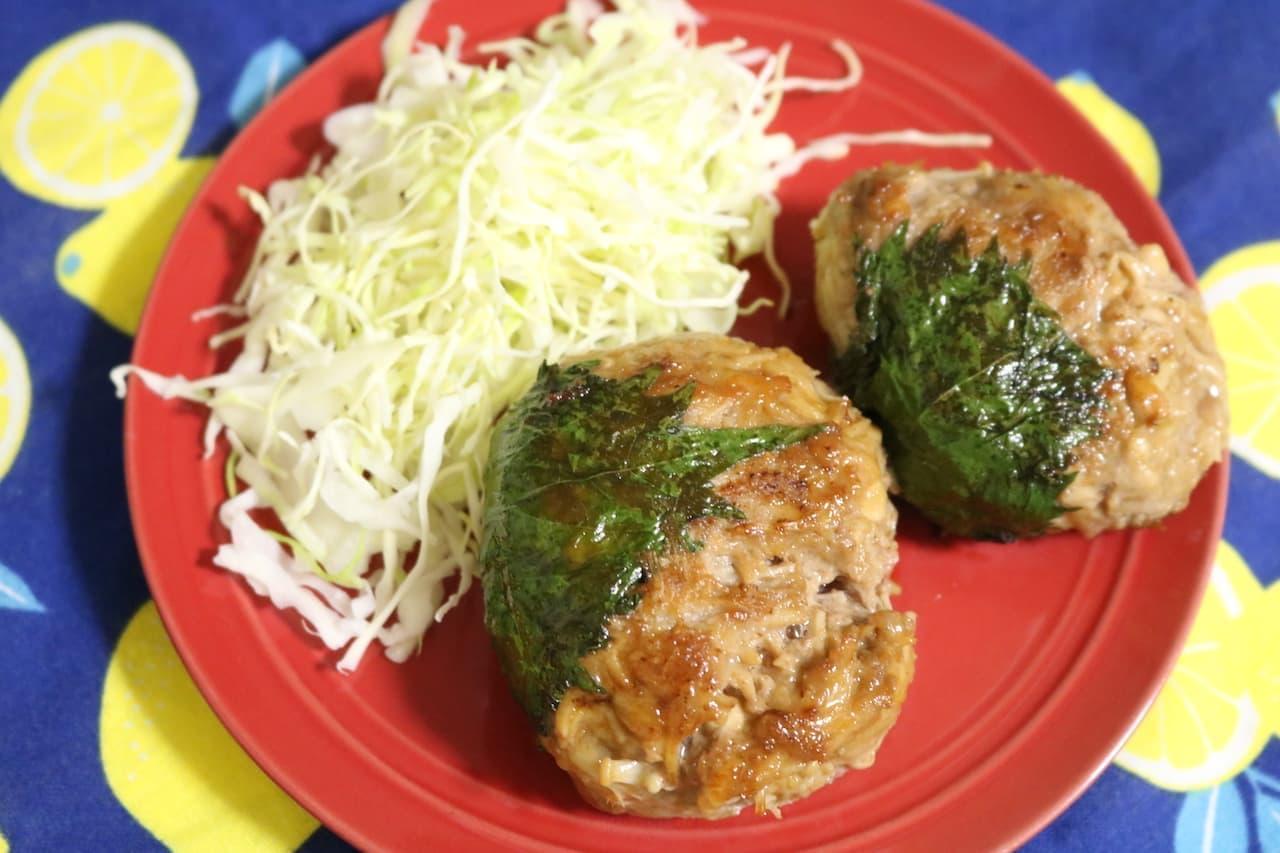 レシピ「えのきと大葉のハンバーグ」