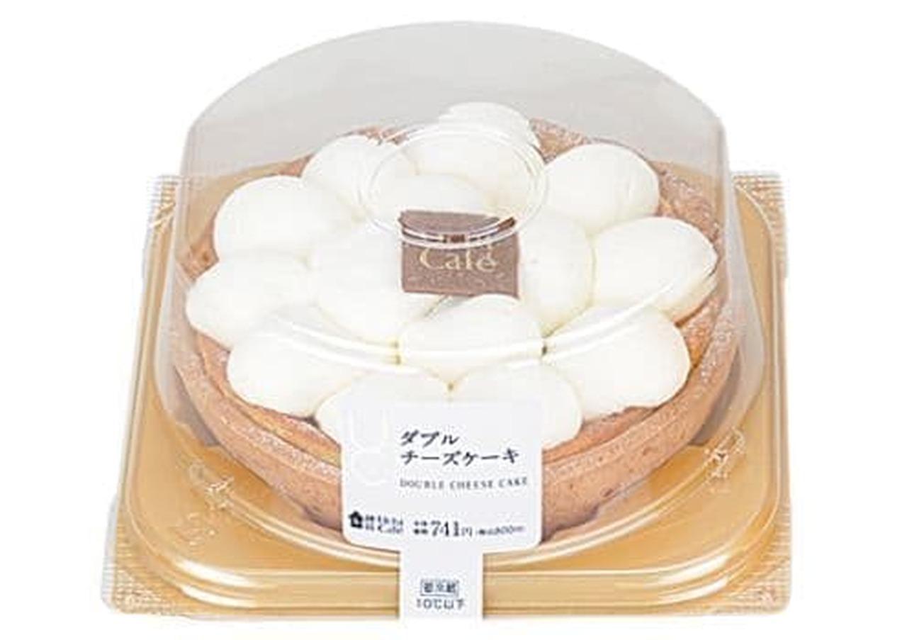 ローソン「ダブルチーズケーキ」