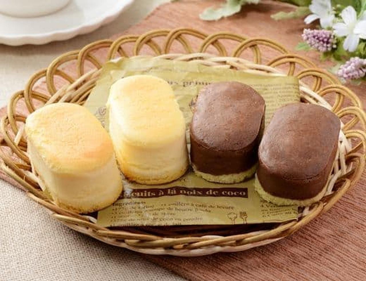ローソン「プチスフレ(チーズ&チョコチーズ)」