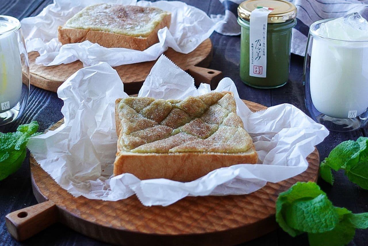 高級「生」食パン専門店「乃が美」の「ピスタチオジャム」を使ったピスタチオメロンパントースト