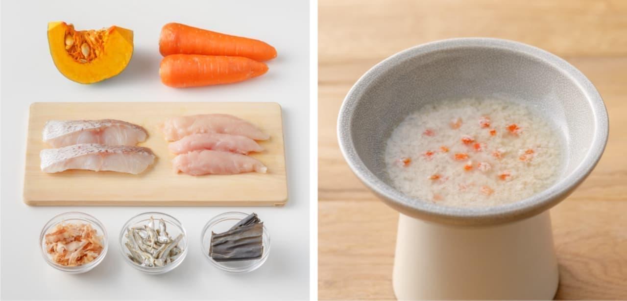 Soup Stock Tokyo「猫のためのスープ」