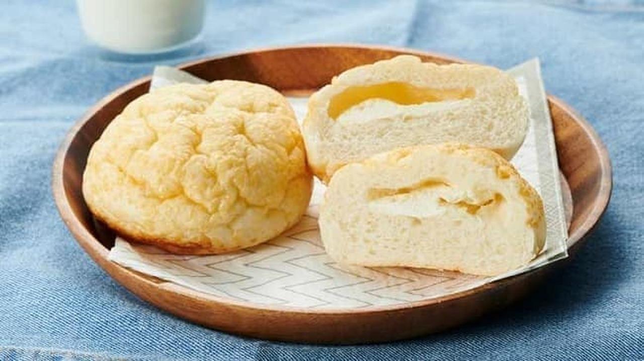 ローソンストア100「VLチーズ好きのチーズパン 2個」