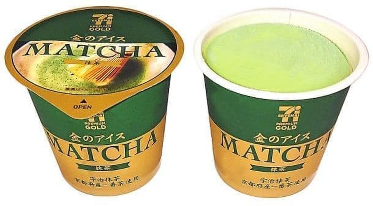 セブン-イレブン「7プレミアムゴールド 金のアイス 抹茶」
