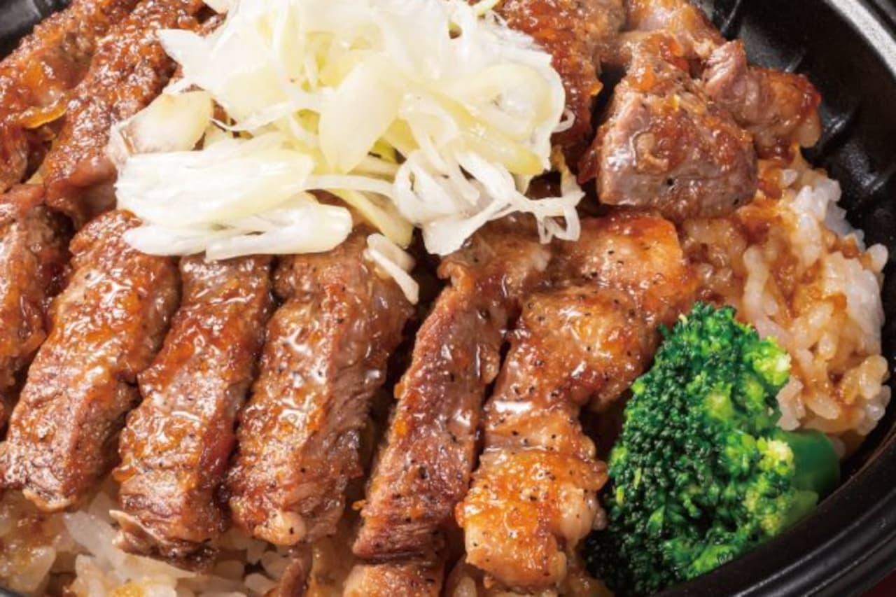 ステーキのどん「激アツステーキ丼」「激アツステーキ&グリルチキン丼」「グリルチキン丼」