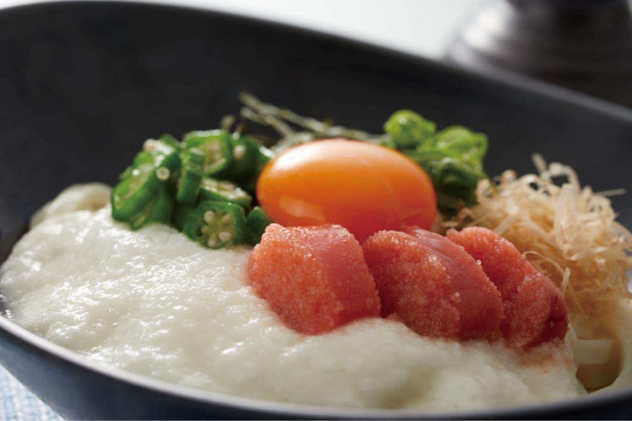 和食さと「明太山芋とろろうどん」