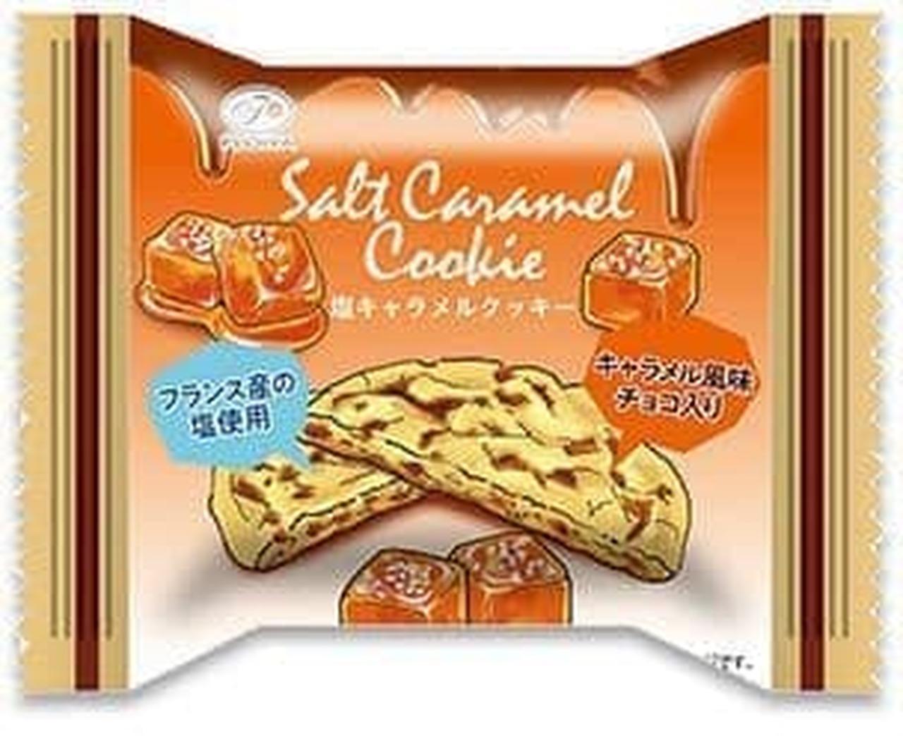 不二家洋菓子店「塩キャラメルクッキー」