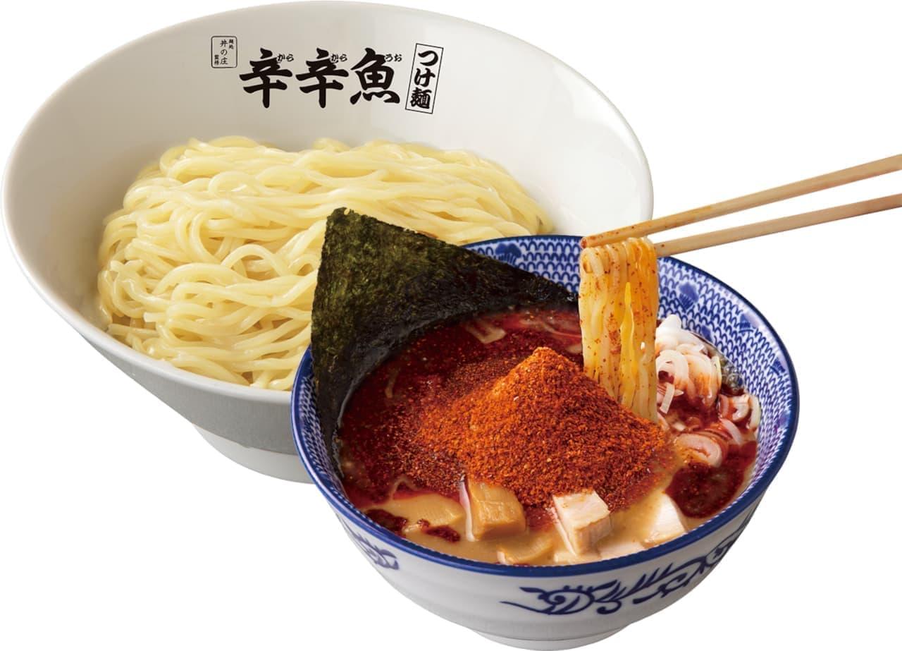 らあめん花月嵐「辛辛魚つけ麺」