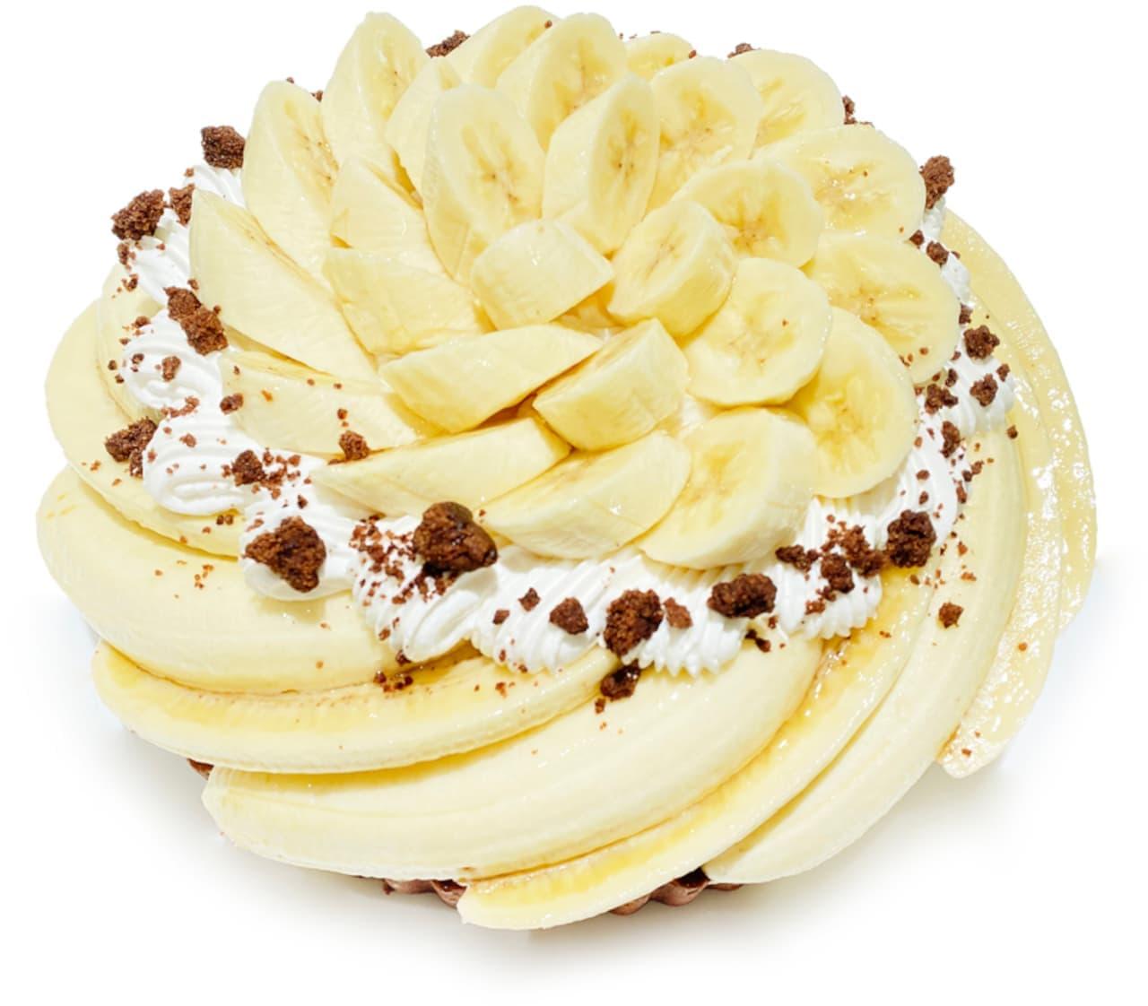 カフェコムサ 「バナナの日」のケーキ